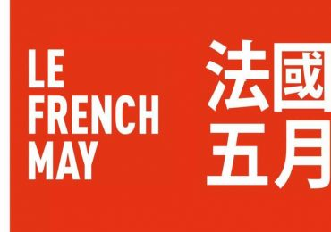 Reprise du French May à Hong-Kong